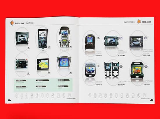 汽车导航仪画册印刷