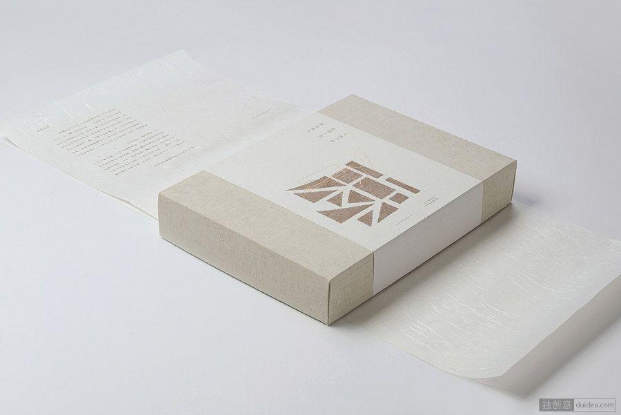 广源麻业衬衫包装设计制作欣赏