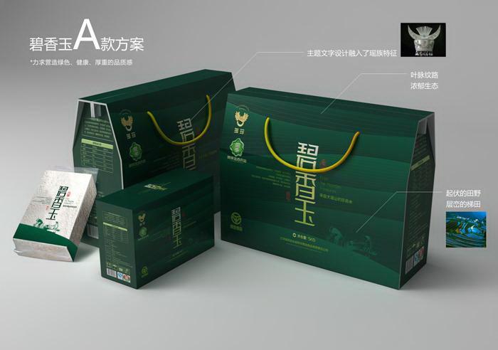 瑶族大米包装设计制作