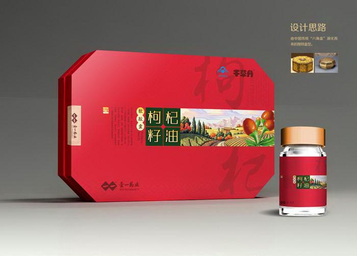 中国风食品包装设计制作