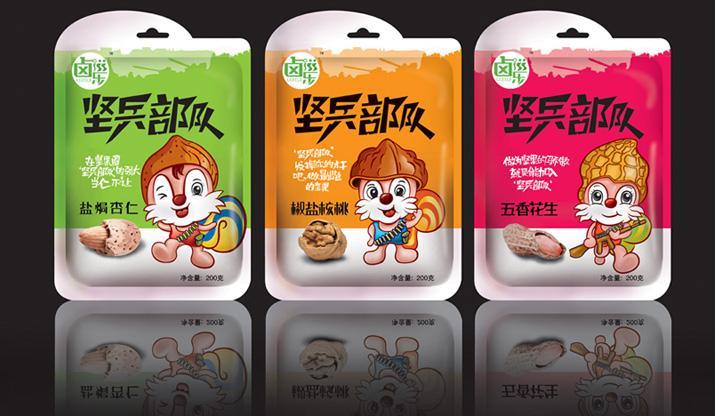 2013新品设计制作出炉 强悍的开心果包装设计制作 国外优秀糖果糕点