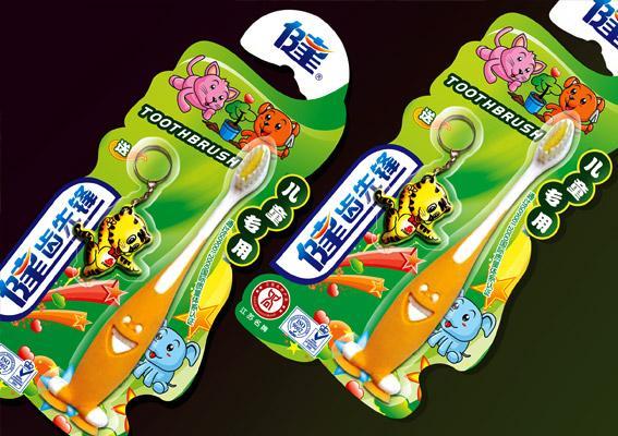 牙刷包装设计制作