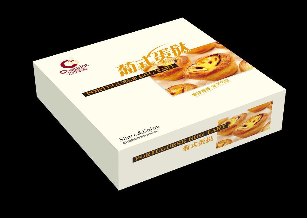 美味的食品包装设计制作