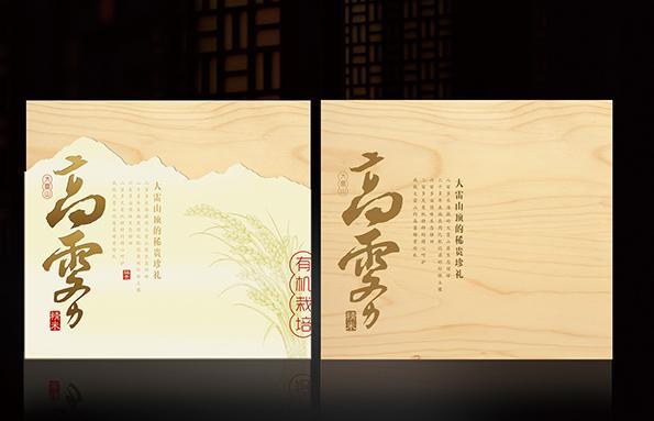 高雾大米食品包装设计制作欣赏