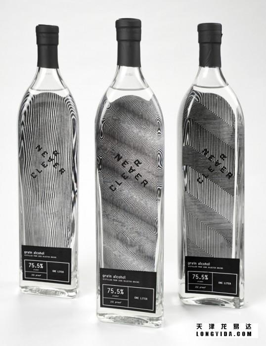 黑白相间的酒瓶设计制作